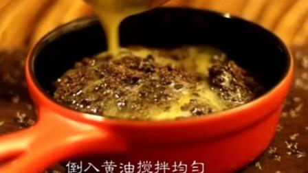 摩卡冻芝士, 摩卡的苦于奶酪的醇香形成的完美搭配, 味道鲜美