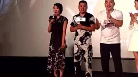 程野、宋晓峰亮相新片发布会, 娇娇口无遮拦让众人哄堂大笑