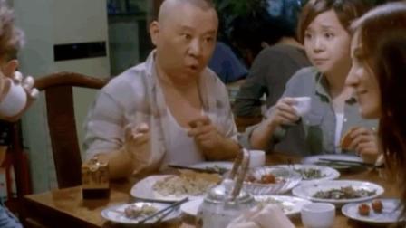 郭德纲吃饭要AA制, 什么? 怕剩菜!