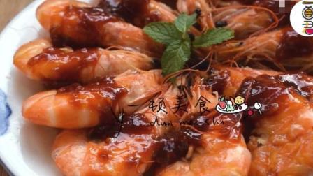 虾的做法很多, 油焖大虾最能发挥虾的美味!