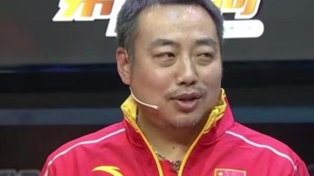 白岩松: 那个不懂球的胖子谁啊, 刘国梁: 我和孔胖子关系不错