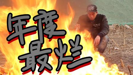 【本末测评】2016网红烂衣服评选谁买谁傻逼
