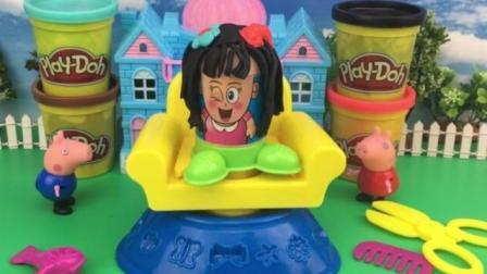 趣味玩具小猪佩奇玩具 第一季 小猪佩奇和乔治用彩泥粘土制作小女孩头发玩具  制作小女孩头发玩具