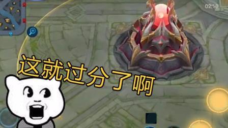 王者荣耀 无伤偷水晶? 这bug太影响游戏平衡!