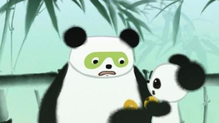 水墨动画-开心熊猫