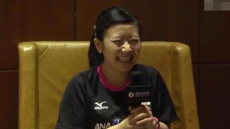 记者采访最想和谁配, 福原爱脱口而出刘国梁, 日本队表示很尴尬