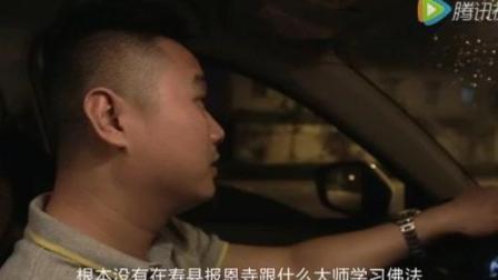 【我乐个趣】第六集: 会车时请关闭大灯, 不然他就是你的下场