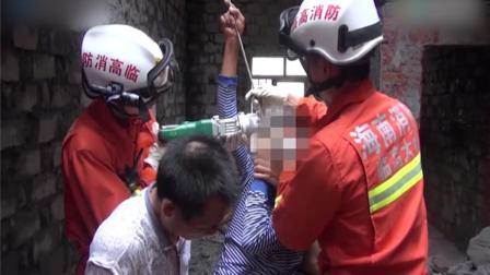 海南一男子右眼插进2米钢筋,消防紧急救援