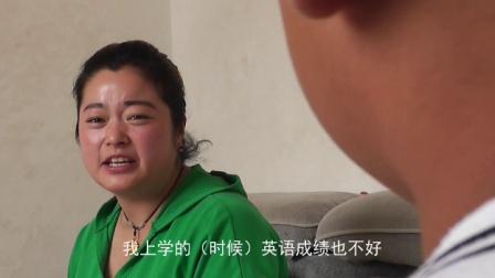 宿迁搞笑喜剧《呱呱辣椒》第014集