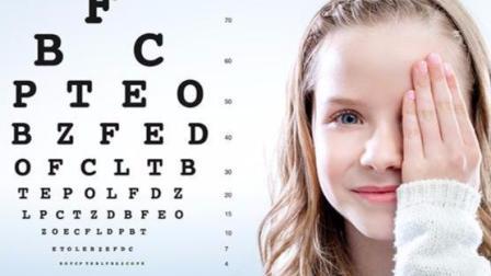 孩子近视配镜前不做散瞳验光, 度数可能越戴越深