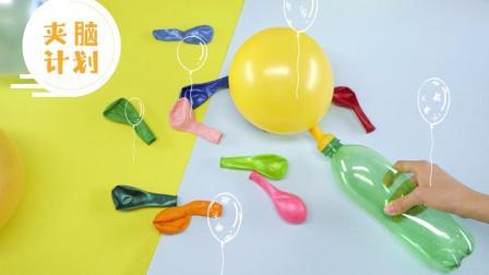 一招教你吹气球 简单省力 完美解救你的腮帮子 48