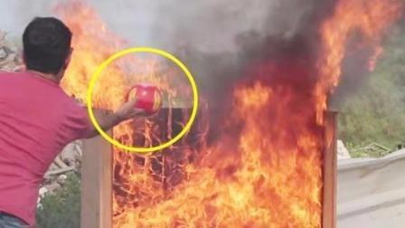火灾发生无需灭火器, 扔个球就能搞定, 效果惊人建议推广