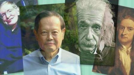 你知道杨振宁有多牛吗? 在物理学界能排名在霍金前面!