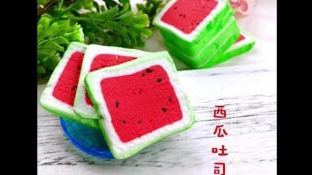 西瓜吐司面包, 夏天最爱吃的水果就是西瓜, 连面包都被做成了西瓜