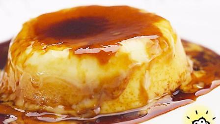 网上超火的焦糖鸡蛋布丁原来制作这么简单, 绝密食谱告诉你