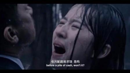 王学兵对刘亦菲说: 没有例外, 那是因为你价码不够高! 这就是所谓的爱情
