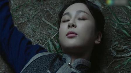 《龙珠传奇》危险!杨紫重伤昏迷险遭强暴