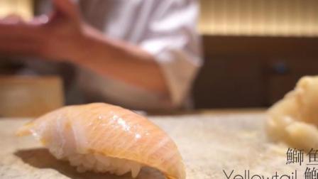 东京寿司之神——斋藤隆 手握米其林3星 请你吃你吃不吃?