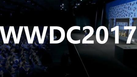 苹果WWDC2017开发者大会全程回顾(中文字幕)发布了ios11、新macos、10.5寸iPad、HomePod等