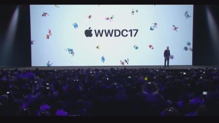 5分钟带你回顾苹果WWDC2017大会:干货这么多,不看走宝了!
