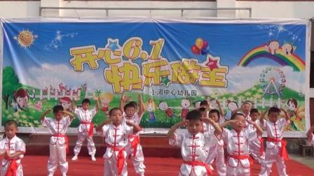 """石台县小河中心幼儿园""""六一""""文艺汇演"""