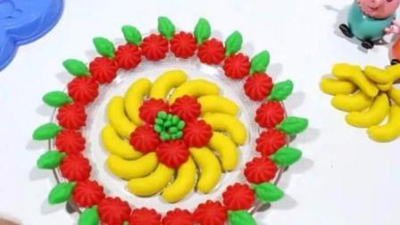 制作蛋糕和汉堡玩具视频彩泥 冰淇淋 制作冰淇淋的玩具模具视频3