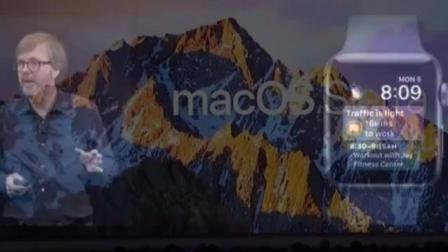 没熬夜看WWDC-_3分钟带你总结今年的WWDC苹果开发者大会
