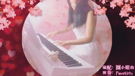 《上古情歌》电视剧片尾曲邓紫棋《桃花诺》钢琴演奏: PianoKitty