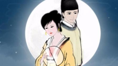 水墨动画-秋月