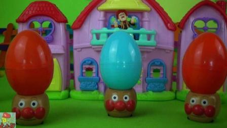 妈妈的玩具 面包超人玩具拆蛋 奇趣蛋新玩法 乐高玩偶