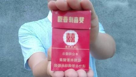 魔术揭秘: 瞬间变出一盒香烟, 原来这么简单