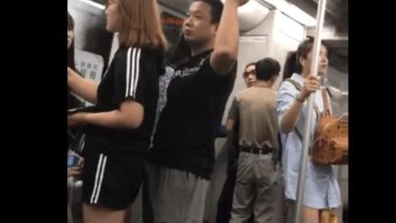 地铁实拍 男子猥琐美女, 录像大哥: 这女的不反抗?