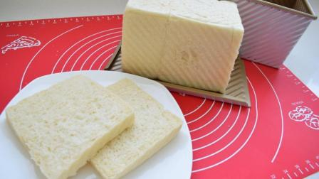 日式汤种吐司: 湿润Q弹不可抵挡的口感