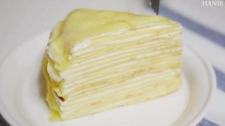 芝士千层蛋糕做法教程 甜而不腻解暑清凉