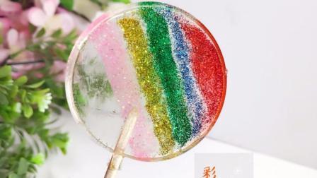彩虹之恋棒棒糖, 据说吃甜的心情也会变好, 做个大的, 送你好心情