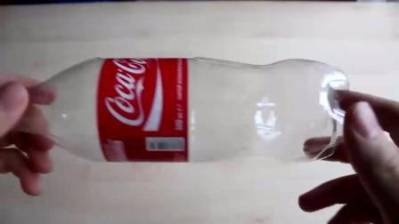 简单手工制作 以后喝完可乐的瓶子不要扔了哟