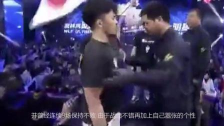 日本空手道冠军赛前挑衅推搡中国拳手, 裁判拦不住遭怒打