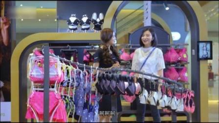 美女去买内衣, 要买一种让男人看了就想撕的, 结果气坏了