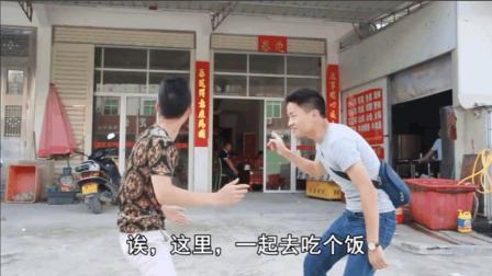 (原创)老表逃单记——爆笑来袭!