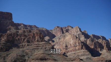 USAgo: 小夫妻直升机探险美国大峡谷