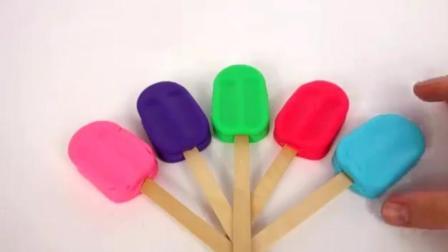 蛋糕玩具视频 彩泥 冰淇淋 制作冰淇淋的玩具模具视频51