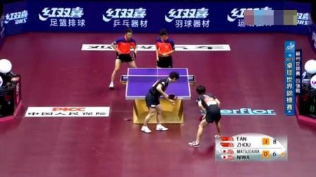 中国国乒队: 我们十分艰难的把日本队4: 0绝杀, 顺道控了三局分