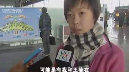 张怡宁: 现在女乒还没有一姐, 喷子: 你行你上, 女乒: 憋说话