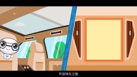 """自主品牌众泰汽车""""小七""""带你玩转汽车智能互联"""