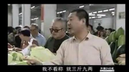 大妈买菜算什么? 看看范伟是怎么买菜的, 忍住不要笑哦!