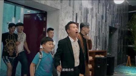 《二龙湖浩哥之江湖学院2》独家先导预告 6月6日爆笑来袭! 美女如云哦!