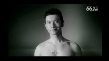 黄晓明自拍变老视频, 解释岁月的痕迹