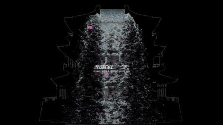 内蒙妙音阁, 裸眼3d mapping楼体变装投影秀! 花絮+成片, 立体投影震撼来袭!