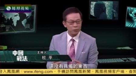 大陆可瘫痪台湾机场? 专家: 不容易!