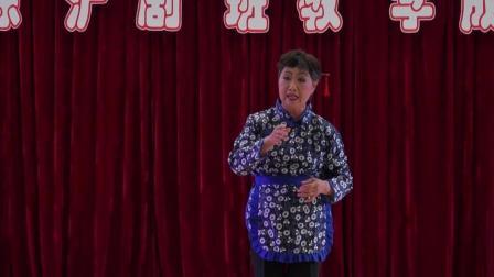沪剧《芦荡火种》选段 一场风潮 演唱 杨根娣 2017.6.2
